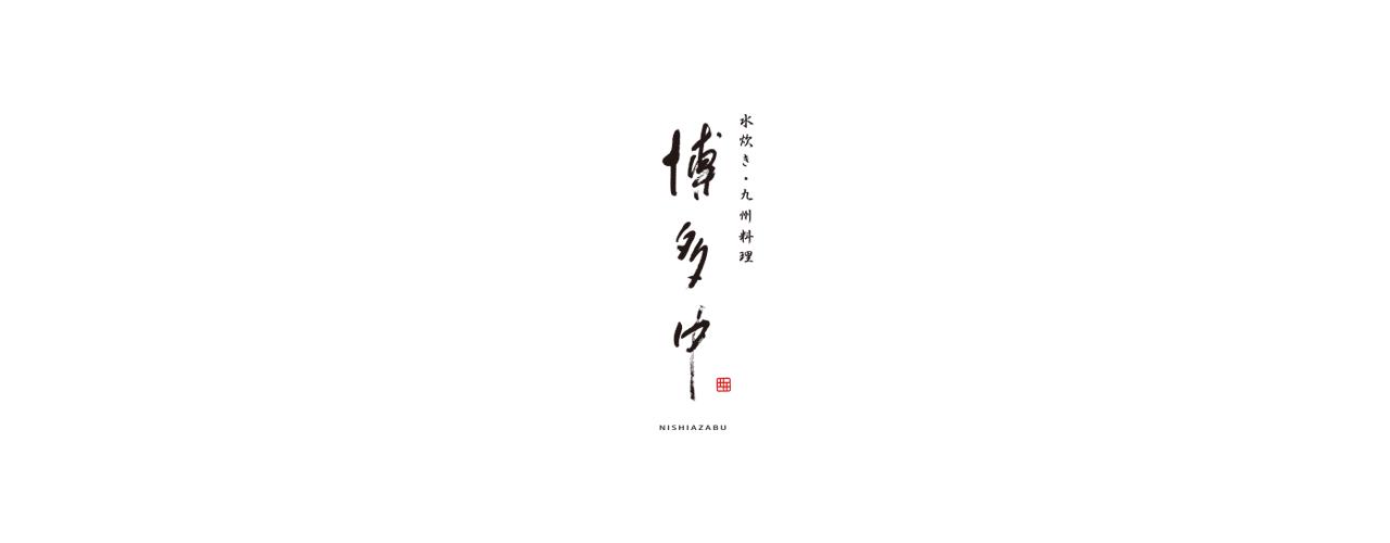 Hakatanakaの7枚目のカバー写真