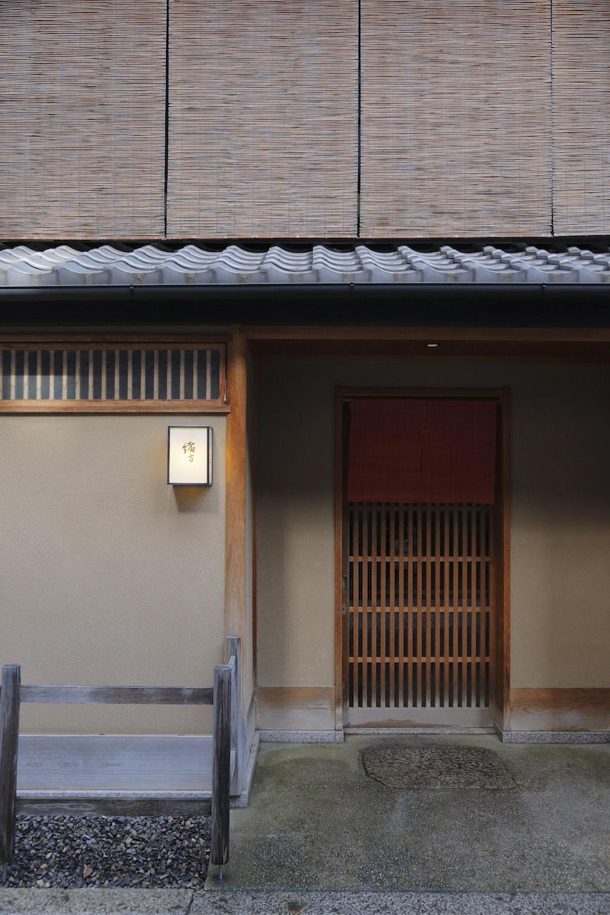 Ogataの2枚目のカバー写真