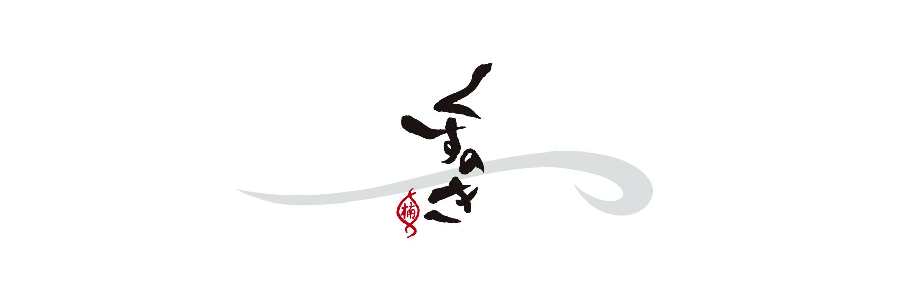 Kusunoki