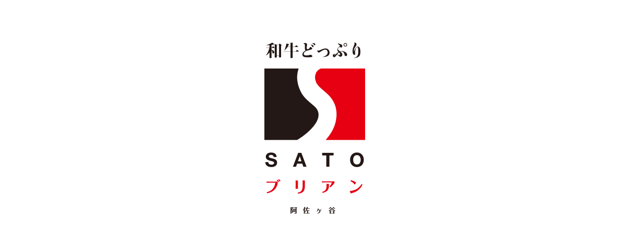 SATO Briandの1枚目のカバー写真